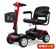 「樂天優選」老人代步車四輪電動殘疾人家用雙人小型老年助力電瓶車折疊