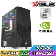華碩Z490平台【翔靈斬魄】i7八核 RTX3070-8G獨顯電玩機(I7-10700K/32G/1TB_SSD/RTX3070-8G)