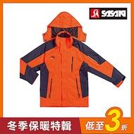 SASAKI 全天候防水透濕二件式夾克 (帽子可拆式)-男-桔紅/丈青-防疫居家運動首選