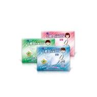 【藍鷹牌】台灣製,3D兒童一體成型防塵口罩,6~10歲,50片*3盒