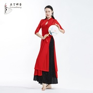 Mesh Classical Dance Han Chinese Clothing Cheongsam Women's Square Dance Exercise Clothing Classical Dance Oriental Perf
