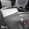 隱藏式排檔鎖 Toyota Prius c 1.5 (2012~) 力巨人 汽車防盜/到府安裝/保固三年/臺灣製造