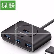 綠聯usb分線器3.0一拖四電腦筆記本高速擴展口otg集線器USB3.0HUB
