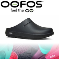 【OOFOS 美國 女款 舒壓健康拖鞋 黑色】 W1200/紓壓拖鞋/氣墊鞋/拖鞋/懶人拖/人字拖/涼鞋