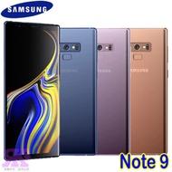 Samsung Galaxy Note 9 (6G/128G) 6.4吋智慧型手機-贈空壓殼+9H鋼保+韓版包+指環支架+奈米噴劑