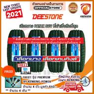 ยางขอบ16 Deestone 265/70 R16 รุ่น HT603 PAYAK SUV ยางใหม่ปี 2021✨ ( 4 เส้น ) ยางรถยนต์ขอบ16 FREE!! จุ๊ป PRIMUIM BY KENKING POWER 650 (ลิขสิทธิ์แท้รายเดียว)