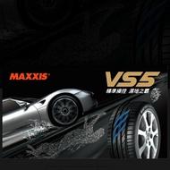 MAXXIS 瑪吉斯 Victra Sport 5 VS5 245/40/19完工價 四輪送定位