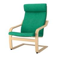 IKEA POÄNG 扶手椅, 實木貼皮, 樺木/lysed 亮綠色