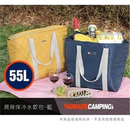 韓國原廠保冰保溫袋55L 手提肩背 超厚 高保冰 好市多 菱格高質感 野餐 [露營用品真便宜]行動冰箱 購物袋 大容量