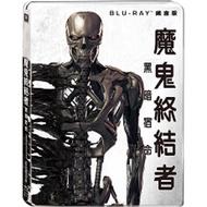 魔鬼終結者:黑暗宿命(鐵盒版) (福斯)BD