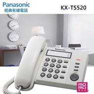 【Panasonic 國際牌】經典有線電話機(KX-TS520 時尚白)