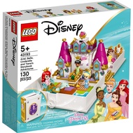 樂高積木 LEGO 43193 Ariel, Belle, Cinderella and Tiana's Storybook Adventures