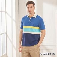 【NAUTICA】潮男色塊拼接短袖POLO衫(藍色)