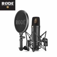 【RODE】NT1 KIT 振膜電容麥克風套裝組(原廠公司貨 商品保固有保障)