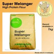 Super Premium Super Melanger Japanese Bread Flour 13% High Protein Flour (Import from Japan) / Tepung Roti