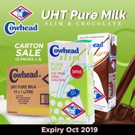 [Clearance Sales] Cowhead UHT Premium Milk  in 3 flavours! 12 Packs x 1L Carton Sale