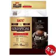 UCC - Gold Special 滴漏special混合咖啡8gx15【日本直送】