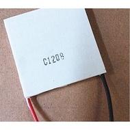 【玩具貓窩】半導體致冷晶片(散裝) C1208 強過TEC1-12708及AJ 製冷 溫度調節 寵物冷水機 魚缸