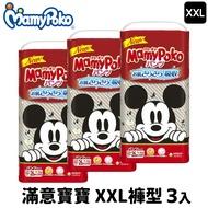 日本品牌【滿意寶寶】日本境內米奇限定版 褲型尿布/紙尿褲 XXL 整箱出