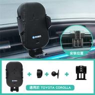 TOYOTA 豐田 Corolla Altis 2014~2018 智能自動開合手機架【專用車款】 MB-606