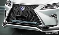 【冠亦汽車】LEXUS RX200t RX300 RX350 RX450h TRD 主動式車身抑震液壓拉桿