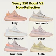 Adidas Yeezy 350 Boost V2 Non-ReflectiveClay Hyperspace Trueform Lundmar Synth Antlia Running Shoes Sport Sneakers