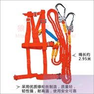 威力獅工具 高空雙繩安全帶 雙背安全帶 雙肩式電工安全帶安全繩