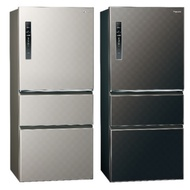 Panasonic國際牌610公升三門變頻鋼板冰箱星空黑NR-C610HV-K【三井3C】
