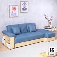 【多瓦娜】魔力貓抓皮沙發床/二色
