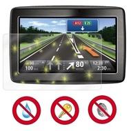 【D&A】車用8吋液晶專用5H↗螢幕保護貼(玻璃奈米97mmx175mm)