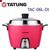 【TATUNG大同】6人份不鏽鋼內鍋電鍋(TAC-06L-DI)