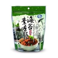 【如意】海苔素香鬆(300g)