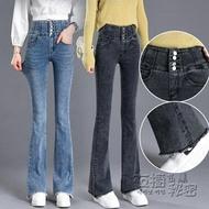 喇叭褲 超高腰牛仔喇叭褲女年新款秋冬顯瘦顯高彈力修身毛邊闊腿長褲