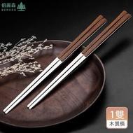【Beroso 倍麗森】正304不鏽鋼木紋握柄防滑韓式質感扁筷-5入組