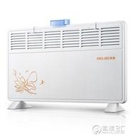 美菱取暖器家用節能省電電暖器暖氣機暖風機浴室對流熱風機烤火爐  全館85折