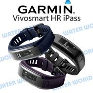 【中壢NOVA-水世界】GARMIN vivoactive HR iPass 一卡通版 腕式心率 智慧運動錶 公司貨