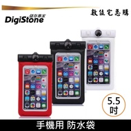 DigiStone 手機防水袋 溫度計型 適用5.5吋以下手機