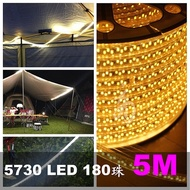 5730 LED暖白光雙排180珠 5米 5M 5公尺長110V露營防水燈條送3米調光開關