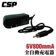 【CSP】6V800mmA充電器 玩具電動車 哪裡買兒童電動玩具車配件