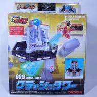 Reliable. Crash B-Daman Crash Tower Takara Special Discount Today