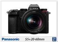 【滿3千現折300元】登録送原廠電池~Panasonic S5+20-60mm (DC-S5K,公司貨)