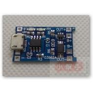 TP4056鋰電池充電與保護一體板1A 充電+保護 2合1 18650 電源模組