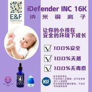 [Shop Malaysia] E&F iDefender / diffuser (Ionic Nano Copper INC 16K) #铜离子 50ml : (Safe Non Toxic) #idefender Removes Virus Bacteria