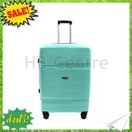 ราคาพิเศษ!! POLOTRAVEL CLUB กระเป๋าเดินทาง OC1125 ไซต์ 28 นิ้ว สีเขียว แบรนด์ของแท้ 100% พร้อมส่ง ราคาถูก ลดราคา ใช้ดี คงทน คุ้มค่า หมวดหมู่สินค้า กระเป๋าเดินทาง กระเป๋ามีล้อลาก