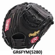 #Rawlings GR6FYM-B  中性 Rawlings球員款捕手手套 黑色(贈手套袋)