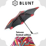 【BLUNT 紐西蘭 XS_METRO 台灣限量款 抗強風 99%抗UV折傘《炫彩萬花筒》】BLT-X02/摺疊傘雨傘/