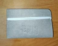 【防疫必備】MIT口罩收納夾 水洗牛皮紙製 折疊式隨身收納 10x6x0.7cm  防疫專區 三色可選【JoWoJJ】