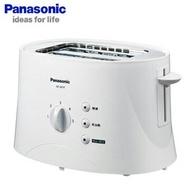 Panasonic 國際牌 五段調節烤麵包機 NT-GP1T ★5段烘烤、集屑盤設計,掃除便利