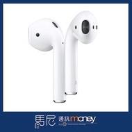 台南【馬尼通訊】原廠公司貨 Apple Airpods 2代 藍牙無線耳機/無線藍芽耳機/APPLE專用/原廠耳機