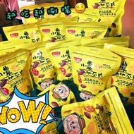 ###太珍香小農地瓜片